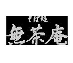 logo_muchaan_w